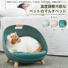 温度調整可能なペットのマルチベッド四季とわずに一年中使用できる。水で保冷。お湯で保温。多機能の猫ベッド。