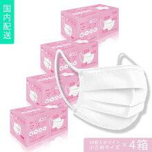 不織布マスク小さめサイズ50枚入ホワイト10枚ずつ個包装