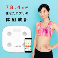 WiFiスマホ連携体組成計・体重計・体脂肪計JouleLifeJL-101体重、体脂肪率、内臓脂肪レベルなど8項目を測定