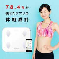 Bluetoothスマホ連携体組成計・体重計・体脂肪計JouleLifeJL-102体重、体脂肪率、内臓脂肪レベルなど8項目を測定