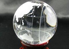 溶練水晶地球儀◇110mm