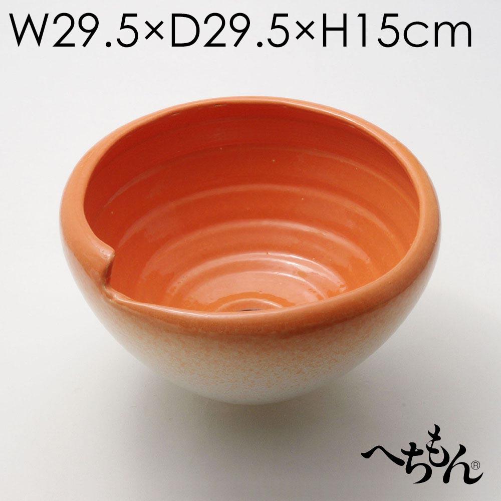 【送料無料】【信楽焼】へちもん オレンジ窯変 きりかき手洗い鉢
