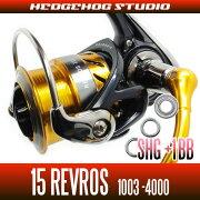 ヘッジホッグスタジオ レブロス フルベアリングチューニングキット プレミアム ベアリング