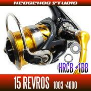 ヘッジホッグスタジオ レブロス フルベアリングチューニングキット ベアリング