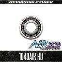 HEDGEHOG STUDIO(ヘッジホッグスタジオ) HS-1040AIR HD(内径4mm×外径10mm×厚さ4mm)【単品(1個)】【AIR HDセラミックベアリング】
