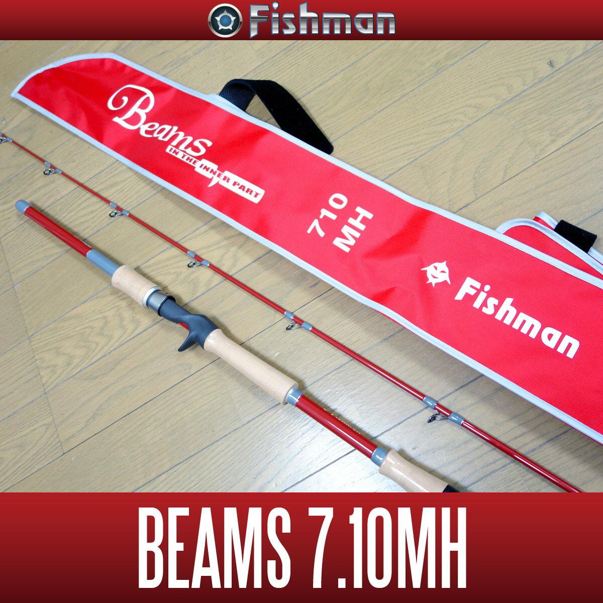 フィッシュマン ビームス 7.10MH