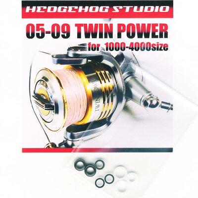 【HEDGEHOG STUDIO/ヘッジホッグスタジオ】究極の滑らかさ!SHGプレミアムベアリング!09ツイン...