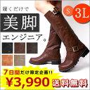 7日間限定☆3990円【送料無料!】ロングブーツ ブーツ レディース ...