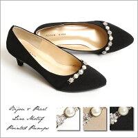 パンプス結婚式靴