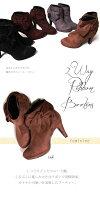 【500P★エントリーで】ブーティ/レディース/太ヒール/黒/白ローヒール/大きいサイズ/黒/ベージュ/ネイビー/スエード/ブーツ/痛くない/ジッパー/美脚【ベルトモチーフヒールブーティー】ヘッジホッグ