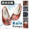 \ポッキリ●価格/在庫限り!レインシューズ 雨 雨具 レディース 靴 雨靴柔らか&軽量 毎日のお出かけにも!ラバーシューズ/雨/雪/ペタンコ/レインブーツ《返品・交換・保証 不可》