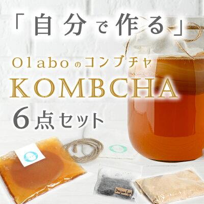 KOMBCHAは今話題のダイエットサポートサプリです。