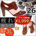 【1999円★イーグルス感謝祭Price】ブーティ/おじ靴 レディース...