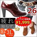 【1999円★イーグルス感謝祭Price】ブーティ/おじ靴 ...