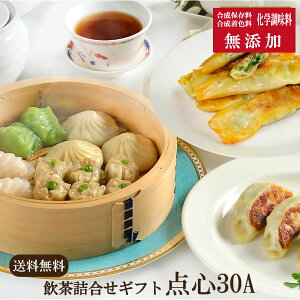 古希祝いにお取り寄せする中華飲茶セット