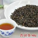 中華街 中国茶