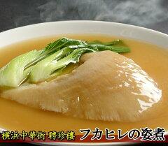 ●吉切鮫フカヒレの姿煮 [化粧箱入] F1 200g×1 煮込みスープ付き ギフトお取り寄せグルメギ...
