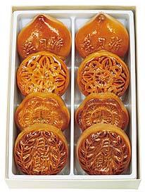●月餅ギフトセット G−2025 [詰合せ]  【横浜中華街 聘珍樓 [へいちんろう] の中華菓子】...