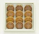 ギフト プレゼントに最適 月餅 セット G-3540   中秋 節 内祝 お返し 内祝い お菓子