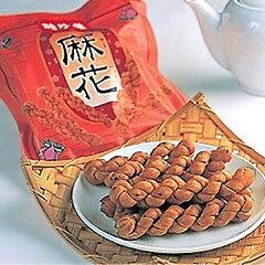 ●麻花 [マーファー]   【聘珍樓 [へいちんろう] の中華菓子】