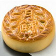 ●大月餅 胡桃 [クルミ]  【 横浜 中華街 聘珍樓  中華菓子 】 食フェス