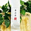 プーアル茶スペシャル) 横浜中華街 聘珍樓の中国茶