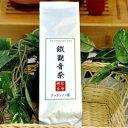 鉄観音茶80g(テッカンノン茶スペシャル) 横浜中華街 聘珍樓の中国茶