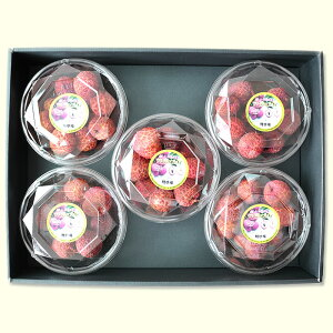 ■希少品種の生ライチL-5カップ 最高級品種「ノーミツ」 [化粧箱入り] 送料無料期間限定