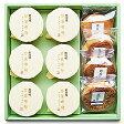 ●マンゴープリン 月餅とマンゴープリンの詰合わせ 横浜 中華街 聘珍樓お取り寄せグルメ ギフト 誕生日 プレゼント 還暦祝 内祝 母の日