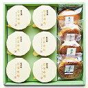 ●月餅とマンゴープリンの詰合わせ 【送料込み】