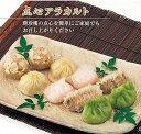 ◆点心アラカルト 横浜中華街 聘珍樓(へいちんろう)飲茶点心