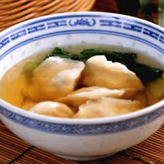◆海鮮水餃子 10ヶ入 【横浜中華街 聘珍樓 [へいちんろう]  飲茶点心(05P30May15)