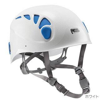 PETZL/ペツル ELIOS/エリオス ヘルメット メンズ