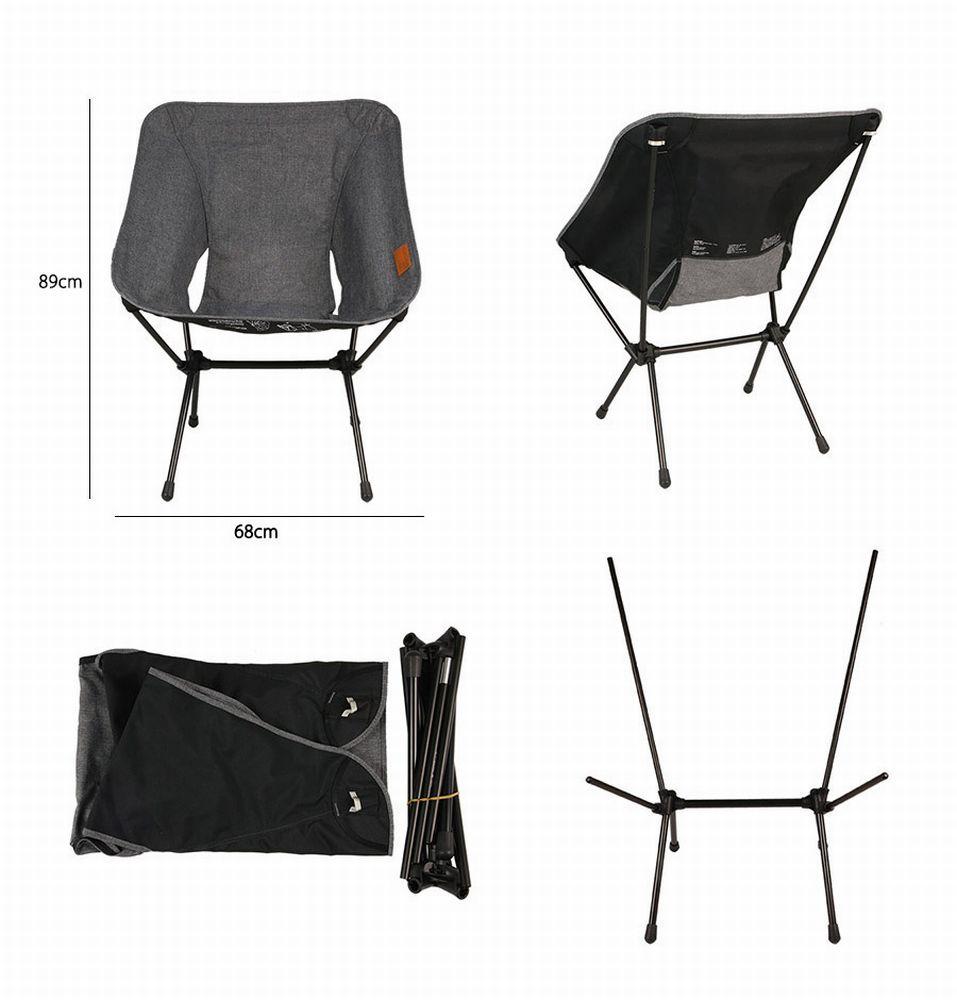 Helinox/ヘリノックス  Chair Home XL/ホームチェア XL スチールグレー