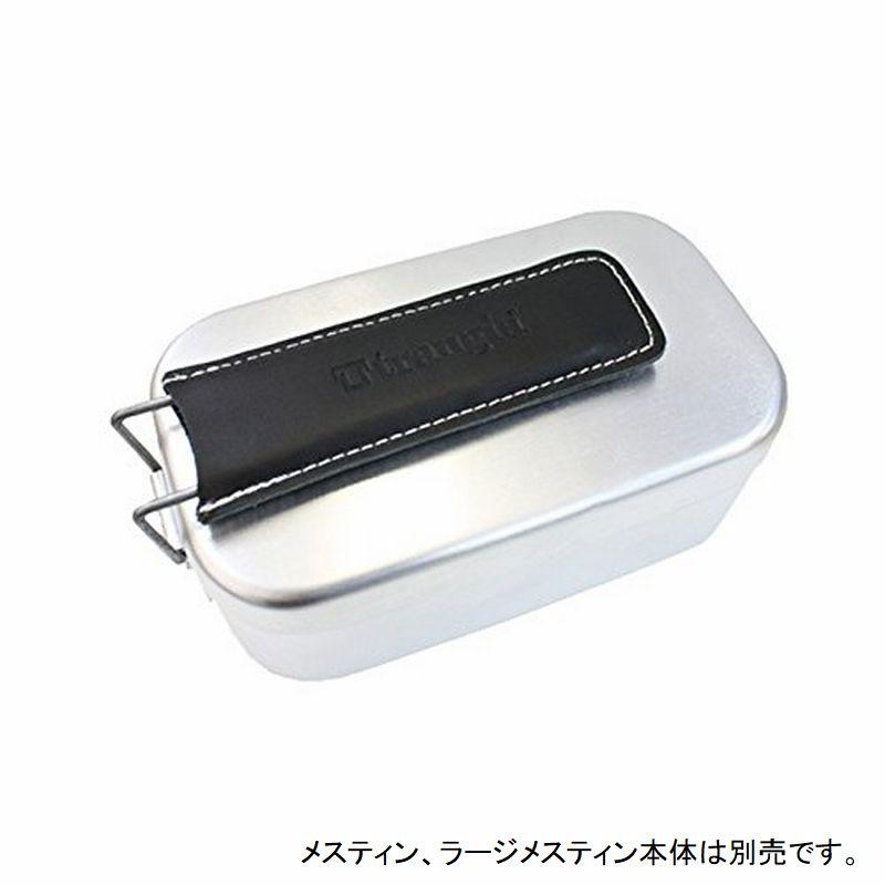 trangia/トランギア メスティン・ラージメスティン用レザーハンドルカバー ブラック TR-621210
