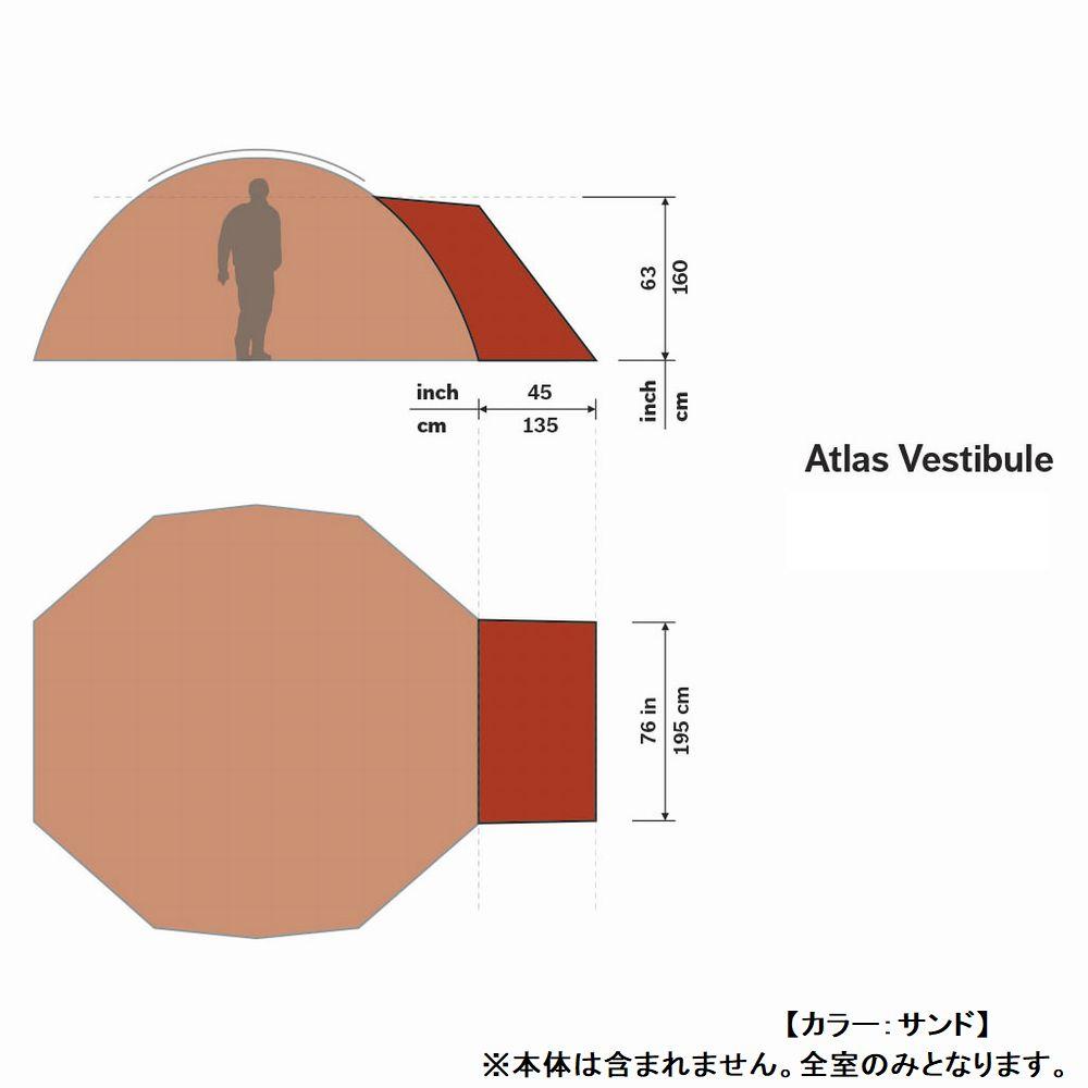 HILLEBERG/ヒルバーグ アトラス専用ベスタビュール サンド