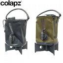 コラプズ COLAPZ Collapsible Water Carrier&Bucket 折り畳み ジャグ キャリアー