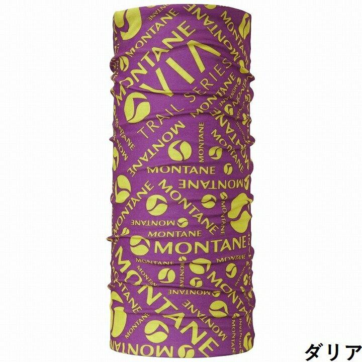 MONTANE/モンテイン  MONTANE CHIEF/MONTANEチーフ メンズ/レディース