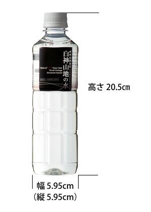 【送料無料】世界遺産白神山地の水黒ラベル500ml×24本入×2ケース【smtb-T】