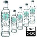 【1ケース】強炭酸水プレーンソーダストロング 275ml瓶×24本入
