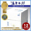 【送料無料】定期購入鹿児島県垂水・温泉水99 12L×6箱【smtb-T】