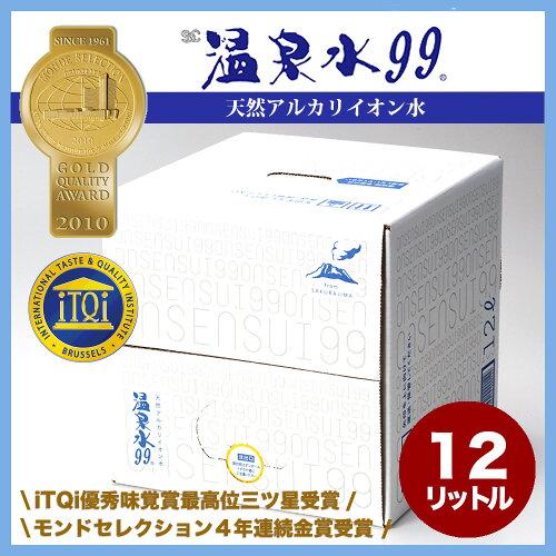 鹿児島県垂水・温泉水99 12L×6箱セット