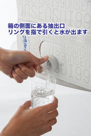 送料無料で更にお買得です。!!鹿児島県垂水・温泉水9912L