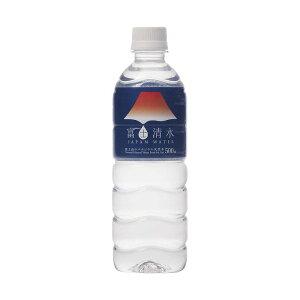 【送料無料】バナジウム天然水富士清水500ml×24本入