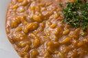 ご飯入りレトルトカレーライスそのまんまOKカレー 中辛 300g非常食 備蓄食 災害用としても 3