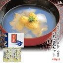 【2缶】三陸名産「うに」と「あわび」の潮汁いちご煮425g