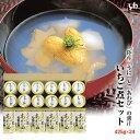 【24缶】三陸名産「うに」と「あわび」の潮汁いちご煮425g