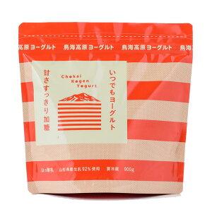 ふんわり、もっちり食感!山形県酒田から作りたてを直送!鳥海高原ヨーグルト加糖1kg