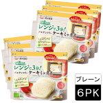 [2袋]国内産(九州)米粉使用この袋を使ってつくるケーキグルテンフリーケーキミックス(プレーン)