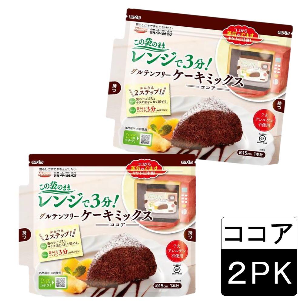 グルテンフリーケーキミックス ココア